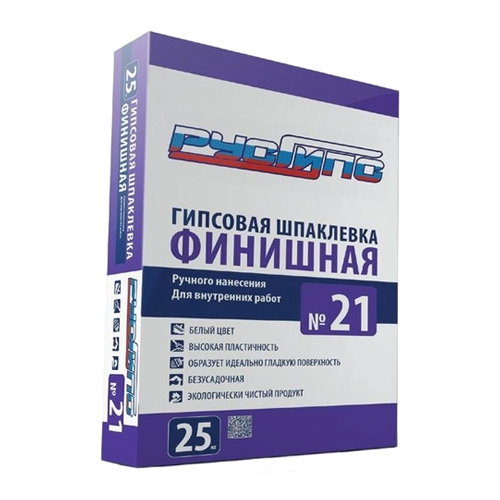РусГипс №21, 25 кг Шпаклевка гипсовая ручная Финишная Высокой пластичности, Белый цвет (48шт) (шт.)
