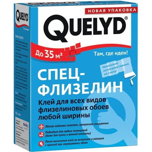 """Клей для обоев QUELYD """"СПЕЦ-ФЛИЗЕЛИН"""" 0,300 (30шт)"""
