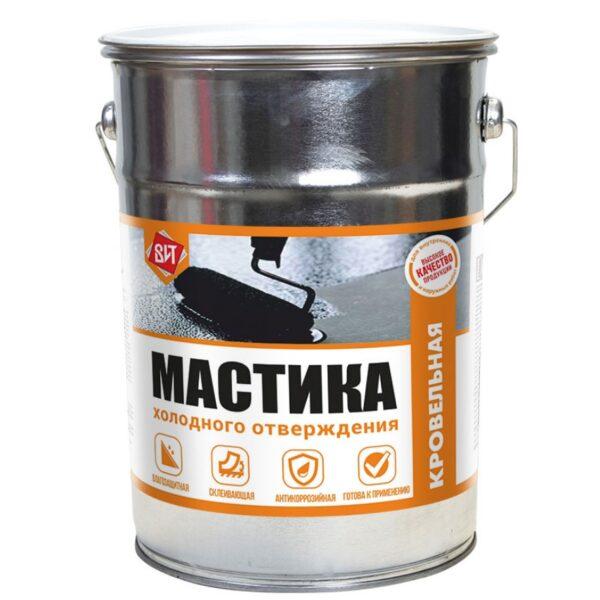 Мастика битумная холодного отверждения 15 кг
