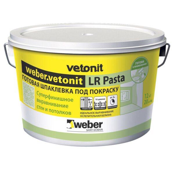 Weber ЛР ПАСТА (Готовая шпаклёвка под окраску на полимерной основе) (20 кг) (33) (шт)