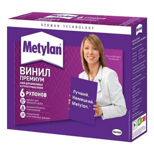 Клей для обоев Метилан ВИНИЛ Премиум 200 гр 1/24 (шт.) без индикатора