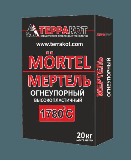 TERRAKOT Смесь кладочная огнеупорная МЕРТЕЛЬ (+1780 градусов Цельсия) (20кг) (56)