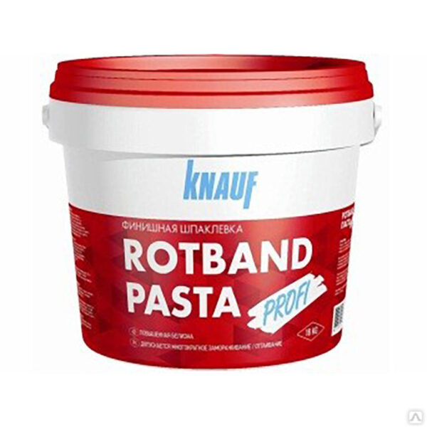 """Финишная шпаклёвка """"Rotband"""" Паста Профи (18 кг.) Knauf (48) (шт.)"""
