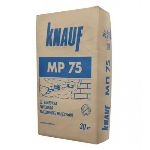 МП-75 (Штукатурка машинная) (30кг) Knauf (40) (шт.)