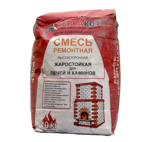 TERRAKOT Смесь ремонтная высокопрочная жаростойкая для каминов и печей (+400 градусов Цельсия) (10кг) (102)