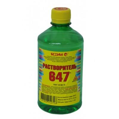 Растворитель 647 (0,5 л.) ПЭТ