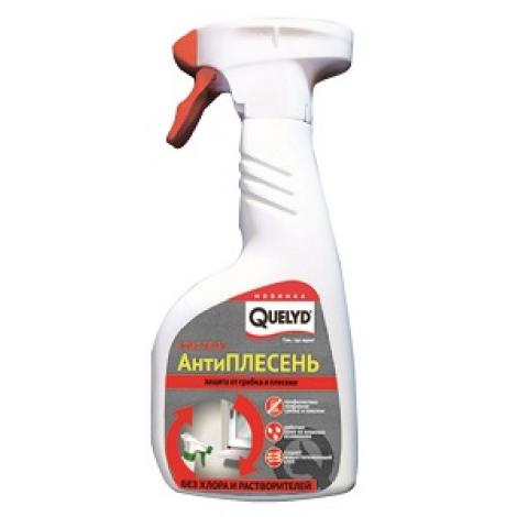 Антиплесень QUELYD защита от грибка и плесени (0,5)