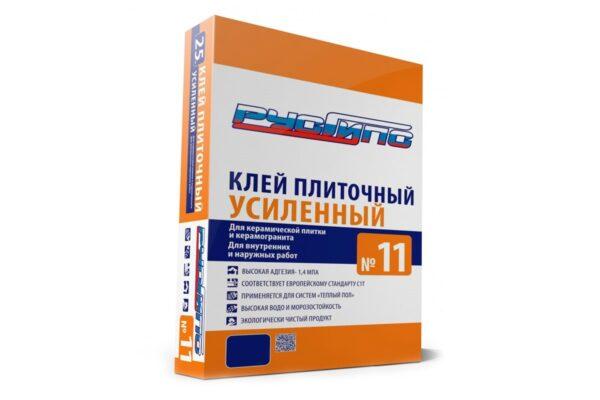 РусГипс №11, 5 кгУСИЛЕННЫЙ (Клей д/плитки внутр. и наруж.) (110шт)