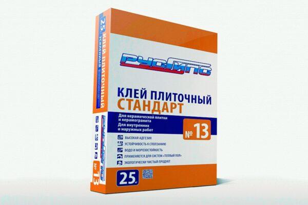 РусГипс №13, 25кг (Клей для плитки и керамогранита высокой адгезии для внутр./наруж. работ) (56шт) (шт.)