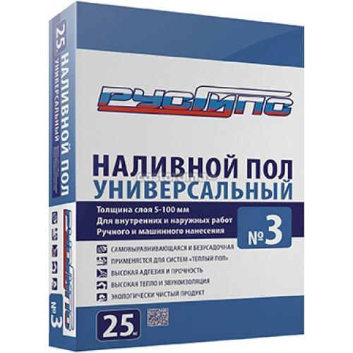 РусГипс №3, 25 кг Наливной пол Универсальный Самовыравнивающийся и Безусадочный (56) (шт.)