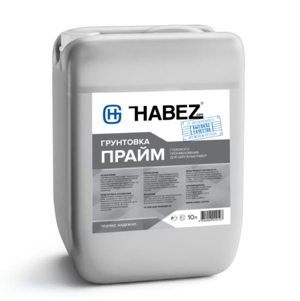 HABEZ-Прайм Грунтовка 10 л